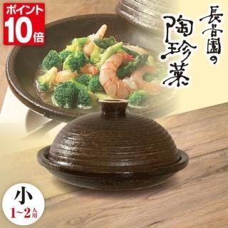 【長谷園伊賀燒】冷熱兩用‧陶珍菜蒸煮調理盤-小型(日本製)