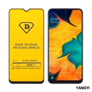 【YANG YI 揚邑】Samsung Galaxy A20/A30/A40s/A50 全膠滿版二次強化9H鋼化玻璃膜防爆保護貼(黑)