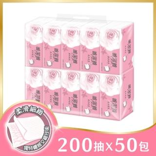 【唯潔雅】潔淨柔感抽取式衛生紙(200抽10包5袋/箱)