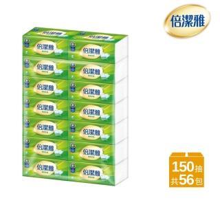 【倍潔雅】柔軟舒適抽取式衛生紙(150抽56包/箱)