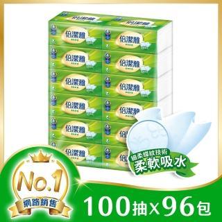 【PASEO 倍潔雅】倍潔雅柔軟舒適抽取式衛生紙(100抽96包/箱)