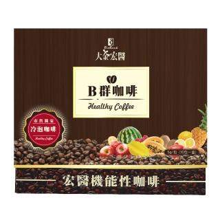 【宏醫生技】B群機能性咖啡單盒(10入)