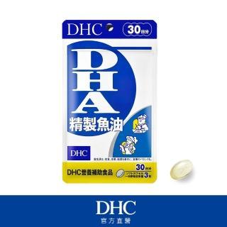 【DHC】精製魚油DHA 30日份(90粒/包)