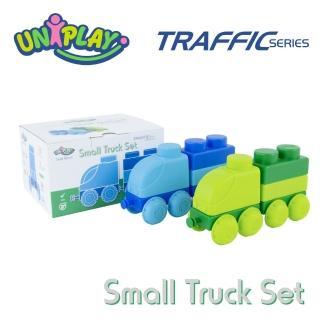 【UNIPLAY抗菌軟積木】交通系列 小卡車組