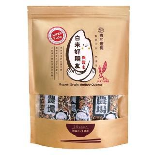 【即期品】青的農場白米好朋友-微穀米(30g*6入效期:2021/3/12)