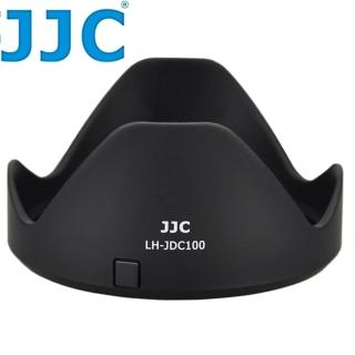 【JJC】佳能Canon副廠LH-DC100遮光罩含FA-DC67B轉接環LH-JDC100(遮光罩 遮陽罩 太陽罩)