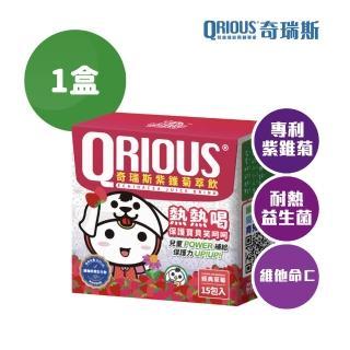 【奇瑞斯】QRIOUS奇瑞斯紫錐菊萃飲-草莓(升級上市/紫錐菊/熱熱喝/益生菌/保健)