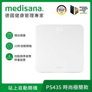 【德國Medisana】極簡玻璃體重計(時尚白 PS435)