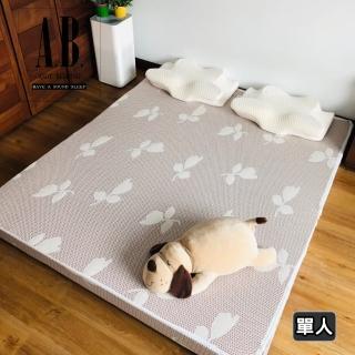 【AndyBedding】MIT天絲水洗床墊-單人3尺(優雅花朵)