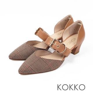 【KOKKO集團】艾菲爾鐵塔手工飾帶撞色粗跟鞋(格紋咖)
