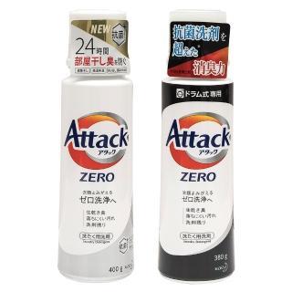 【Kao 花王】Attack強力ZERO洗衣精(直立式-白/滾筒式-黑)