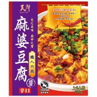 【天廚】麻婆豆腐醬調理包200g