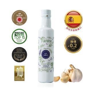 【好食好市】特級初榨大蒜風味橄欖油(小蘋果橄欖)