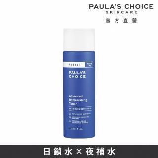 【Paulas Choice 寶拉珍選】抗老化肌齡重整化妝水(118ml)