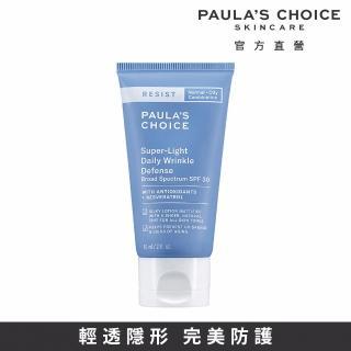 【Paulas Choice 寶拉珍選】抗老化清新潤色防曬乳SPF30(60ml)