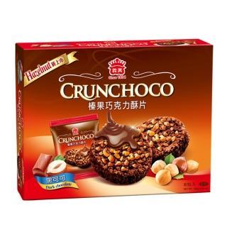 【義美】義美榛果巧克力酥片(黑可可)280g(酥片)