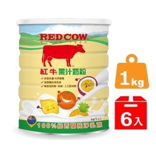 【RED COW 紅牛】果汁奶粉(1kgX6罐)