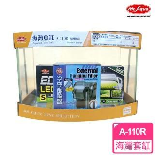 【MR.AQUA】110R海灣套缸30CM-含LED側夾燈+外掛過濾器(一尺套缸)
