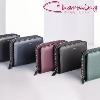 【Charming Bags】Elegant 真皮ㄇ字拉鍊中夾(LN-756-EL-W)