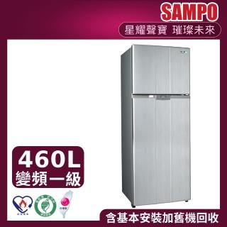 【SAMPO 聲寶】★好禮五選一★460公升一級能效極致系列變頻雙門冰箱(SR-B46D-G6)