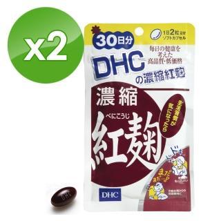【DHC】濃縮紅麴30日份(60粒/包)*2包組