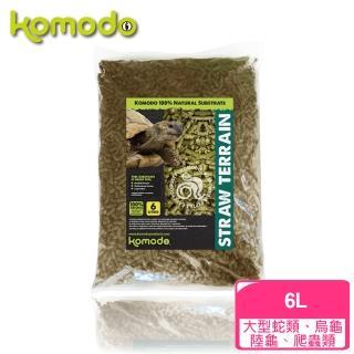 【KOMODO 科魔多】麥稈墊材-6L(適合大型蛇類與龜類爬蟲墊屑)