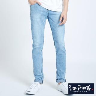 【EDWIN】江戶勝 基本窄直筒長褲-中性款(重漂藍)