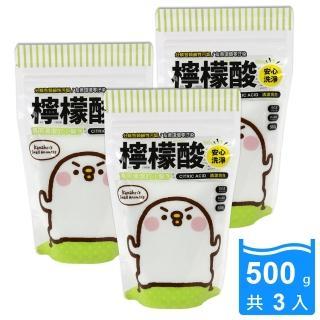 【卡娜赫拉】除水垢清潔 萬用檸檬酸 500gx3入