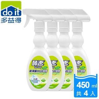 【多益得】酵速潔淨蛋白衣領精450ml(4入)