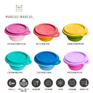 【MARCUS&MARCUS】動物樂園矽膠摺疊碗-繽紛多色(外食環保安心用餐趣)