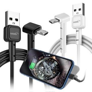 【HANG】for Micro USB 3.4A 多功能支架快充傳輸線(Micro USB 傳輸線 快速充電 高速傳輸  快充)