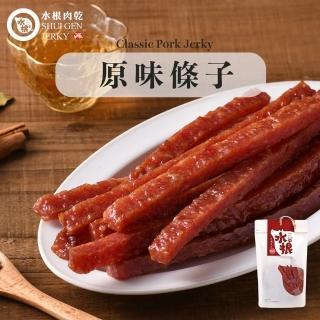 【水根肉乾】原味條子豬肉乾-分享包160g(壯壯推薦)