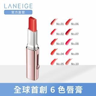 【LANEIGE 蘭芝】超完美6色BOBO唇膏