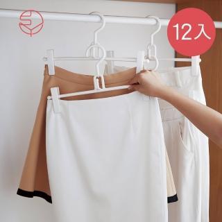 【日本霜山】陽台室內可串接掛裙架-12入