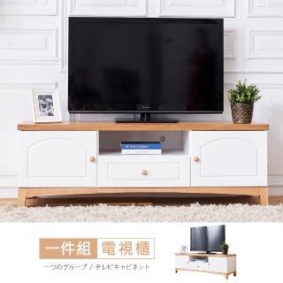 【時尚屋】北歐生活5尺電視櫃 VRZ8-S-871(免組裝 電視櫃)