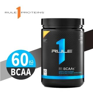 【美國 Rule One】R1 BCAA 支鏈氨基酸/粉末裝60份(BCAA)