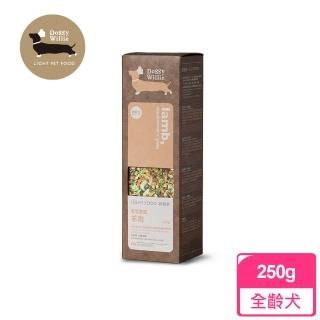 【Doggywillie輕寵食】無穀-青豆蕈菇羊肉250g(輕寵食)