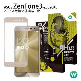 【Oweida】ASUS ZenFone3 2.5D滿版鋼化玻璃貼(ZE520KL)
