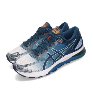【asics 亞瑟士】慢跑鞋 Gel Nimbus 21 運動 男鞋 亞瑟士 FlyteFoam 亞瑟膠 高緩衝 白藍(1011A714100)