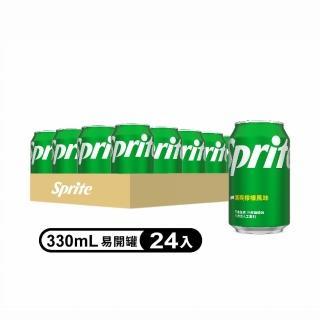 【Sprite 雪碧】雪碧易開罐330ml-24入