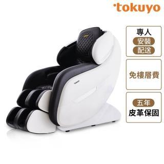 雙11限定【tokuyo】Vogue 時尚玩美椅 尊爵款TC-668按摩椅(寧靜按摩工藝)