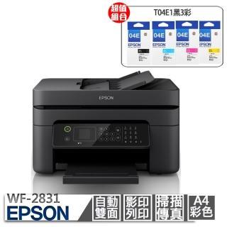 【獨家】贈T04E原廠1黑3彩墨水【EPSON】WF-2831 WorkForce 四合一Wi-Fi傳真複合機
