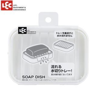 【LEC】瀝水肥皂架(肥皂乾爽不軟爛)