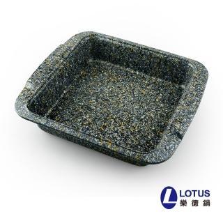 【LOTUS 樂德】方型烤模26.5*23.5cm