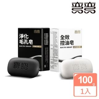 【美琪】彎彎淨化毛孔皂(100g 單顆)