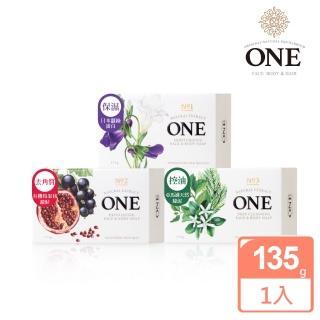 【ONE】煥采美肌皂(保濕、去角質、控油 任選3入 One Soap)