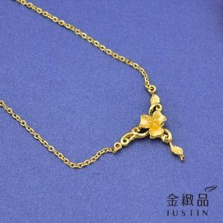 【金緻品】黃金項鍊 幸福降臨 1.12錢(金飾 9999純金套鍊 金項鍊 花系列 結婚飾品)