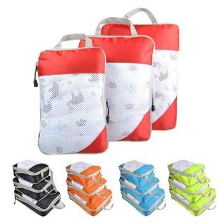 【楓川良制】節省80%空間-透氣網旅行收納便利壓縮袋超值6件組(含可愛卡通收納夾鏈袋3入)