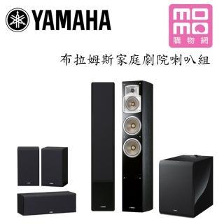 【YAMAHA 山葉】布拉姆斯5.1聲道家庭劇院喇叭組(NS-F350+NS-P350+SUB 100)