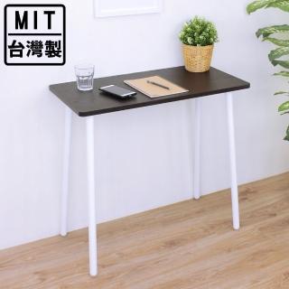 【美佳居】寬80x深40x高76/公分-小型書桌/餐桌/洽談桌/工作桌/電腦桌(三色可選)